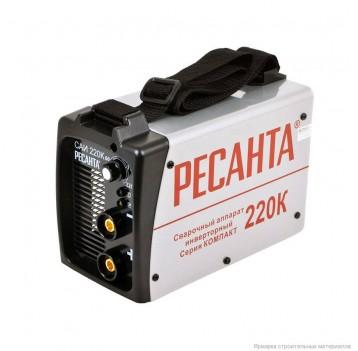 Свар-й ап-т инв-ый САИ 220К компакт Ресанта
