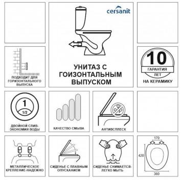 Унитаз-компакт Cersanit Nature New Clean On