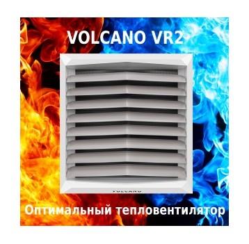 Тепловентилятор Volcano VR 2 ЕC  (8-50 кВт)